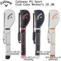 キャロウェイ Callaway PUスポーツ クラブケース ウィメンズ 16 JM PU Sport...