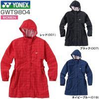 ヨネックス YONEX レディース ゴルフウェア 爽快レイン レインコート GWT9804 レディー...