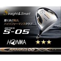 【2016年モデル】HONMA GOLF BERES ベレス S-05ドライバー ARMRQ∞シリー...