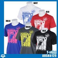 アリーナ Tシャツ(16SS) ARSK6131  :本体価格:3,300円+税  【商品コメント】...
