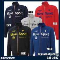 デサント・Move Sportのトレーニングウエア、2015年秋冬モデル・クリアランス! DESCE...