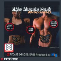 ■EMS(Electrical Muscle Stimulation)で1分間に最大約1000回筋肉...