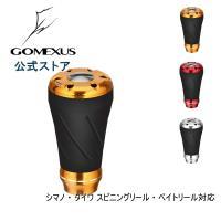 リール ハンドルノブ 20mm EVA製 シマノ Shimano TypeA ダイワ Daiwa TypeS カスタム パーツ 交換 ゴメクサス Gomexus