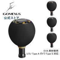送料無料 ゴメクサス パワー ハンドル ノブ 38mm EVA製 シマノ Shimano TypeA ダイワ Daiwa TypeS リール 用 冬釣り対応 カスタム パーツ 交換 Gomexus