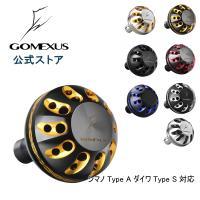 送料無料 ゴメクサス パワー ハンドル ノブ 35mm 38mm 41mm アルミ シマノ Shimano Type A ダイワ Daiwa Type S リール 用 カスタム パーツ 交換 Gomexus