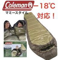コールマン 大人用 寝袋 緑 耐寒-18度対応 マミースタイル スリーピングバッグ Coleman SLEEPING BAG エクストリーム ウェダー マミー型 シュラフ