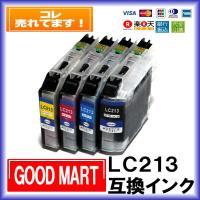 【4色セット】LC213-4PK LC213ブラザーインク互換 LC213BK LC213C LC213M LC213Y DCP-J4220N DCP-J4225N MFC-J4720N MFC-J4725N 送料無料あり