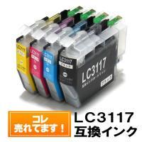ブラザー プリンターインク 互換 【4色セット】 LC3117-4PK LC3117 インクカートリッジ Brother インク MFC-J6980CDW MFC-J6580CDW MFC-J6983CDW MFC-J6583CDW
