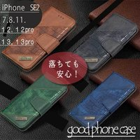iPhone12 iPhone12Pro iPhone7 iPhone8 iPhoneSE2 アイフォンSE iPhone11 スマホケース 手帳型 カバー おしゃれ アイフォン 手帳型ケース スマフォ