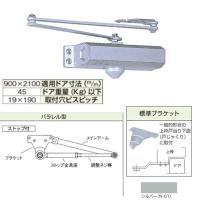 【商品名】ニュースター ドアクローザー P-182 シルバー