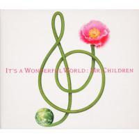 it s a wonderful world Mr Children 邦楽ロック ポップス