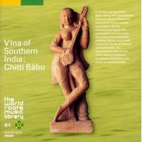 チッティ・バーブ / 南インドのヴィーナ-チッティ・バーブ[CD]【M】[2枚組]|good-v