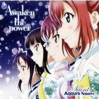 TVアニメ『ラブライブ! サンシャイン!!』2期: Awaken the power / Saint Aqours Snow [CD] (2017/12/20発売) good-v