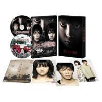 クロユリ団地 プレミアム・エディション(DVD)(2枚組) (2013/10/4)|good-v