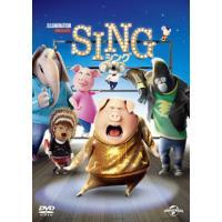 SING / シング[DVD] (2018/3/7発売)|good-v