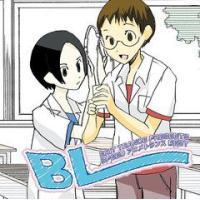 V.A. / SPEED アニメトランス BL (CD)|good-v