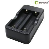 特徴 ■18650型リチウムイオンバッテリー充電池を2本同時に充電できます。1本でも充電可能。 ■1...