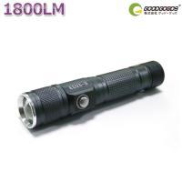 商品名:LEDサイクルライト(GOODGOODS) 品番:ED25-S 製造元:グッド・グッズ LE...