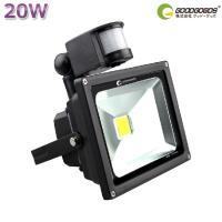 商品名:50W人感センサーLED投光器(GOODGOODS) 品番:GY50W 製造元:グッド・グッ...