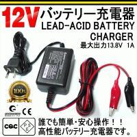 ◇充電手順 : 1.充電クリップの極性に注意してバッテリーに接続してください。   赤色クリップ(+...