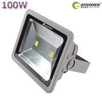 商品名:100W LED投光器品番:LD210(GOODGOODS正規品)製造元:グッド・グッズ消費...