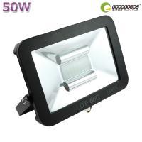 商品名:50W極薄型投光器 品番:LDT-56C 製造元:グッド・グッズ JANコード:457146...