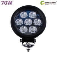 商品名:70W LEDワークライト(GOODGOODS) 品番:WL07 製造元:グッド・グッズ L...