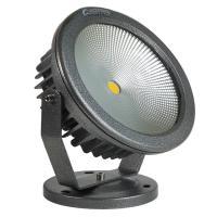 商品名:30WCOBタイプ投光器(GOODGOODS) 品番:CO30 製造元:グッド・グッズ 消費...