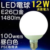 品番:DQ12(GOODGOODS正規品) 口金:E26 材質:アルミ+PVC LED Power:...