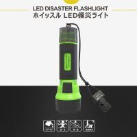 商品名:LED懐中電灯1800lm(GOODGOODS) 品番:ED45-F 製造元:グッド・グッズ...