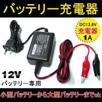 ■品番:HE-03  ■JANコード:4571461860053  ■入力:AC100V〜240V ...