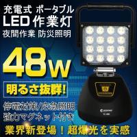 商品詳細: 品番:YC-48K(GOODGOODS正規品) LED Power:48W 入力電圧:A...