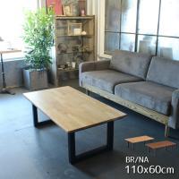 アウトレット特価品 こたつ テーブル 家具調コタツ長方形110cm×60cm 一部箱汚れ有 送料無料
