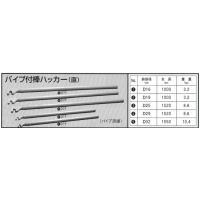 鉄筋曲げ,鉄筋ベンダーD10用D13用D16用D19用D25用D29用D32用 通常在庫品