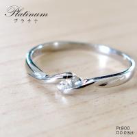 プラチナのシンプルなリング。 女性の憧れ☆プラチナリングに永遠に輝く天然ダイヤモンドが一つ。 一粒ダ...