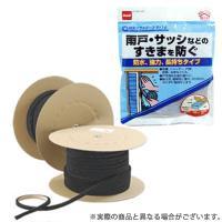雨戸・サッシなどのすきまを防ぐ! 耐久性に優れ、バツグンの防水効果を発揮する、高性能ソフトテープです...