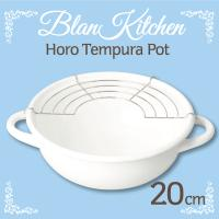 爽やかで清潔感のある白が美しい!ホーローのおしゃれな天ぷら鍋! 内側も真っ白で中の油の色がわかりやす...