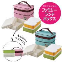 ピクニックや遠足、運動会などに!可愛いパステルカラーのファミリーランチバッグ!  ●おにぎりケース、...