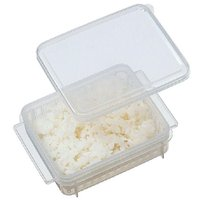 キャッシュレス還元対象 中ザルで美味しく仕上がる ザル付き ご飯冷凍保存容器
