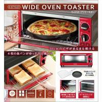業界最大級のサイズによって、大手宅配ピザのLサイズも丸ごと入るため、焼き立てのピザが家で味わえます。...