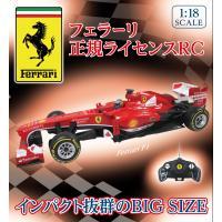モータースポーツ界の最高峰といわれるF1においても、特別な存在感のある全世界に名の知れたフェラーリの...