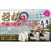 デビュー戦からの連勝記録は29連勝でストップしたものの、藤井聡太四段(14)を中心に空前の将棋ブーム...