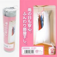■サイズ:(約)縦160x横80cm ■生産地:中国 ■素材・成分:ナイロン繊維100% ■パッケー...