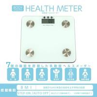 体重、体脂肪率、筋肉率、推定骨量、基礎代謝量、体水分率、BMI値の7項目を計測可能。最大10人分のデ...