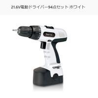 多彩な作業が可能な充電式ドライバーセット!  ■製品仕様 商品名:Smart-Style 21.6V...