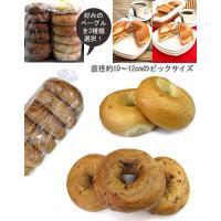 【賞味期限について】 ベーカリーの商品、パンやケーキなどはデイリー食品として、焼いた 翌日、翌々日の...