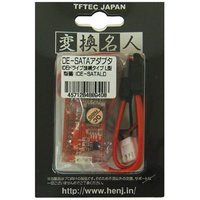 型番:IDE-SATALD / JANコード:4571284889408 / TFTEC JAPAN...
