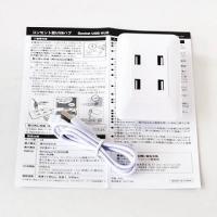 壁コンセントタップみたいなUSBハブ・USB2.0対応・4ポート・バスパワー/型番:AK-TAP4H...