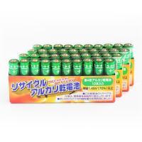 再生アルカリ乾電池【40本!単4電池】10本組×4・日常使いに最適な人気商品 /JANコード:156...