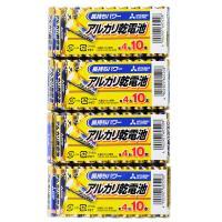 アルカリ乾電池40本セット【三菱単4電池LR03N/10S x4パック】水銀0・1.5V・MITSU...